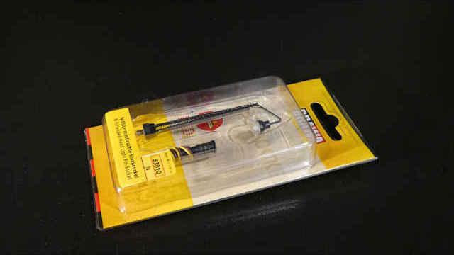 Gittermastbogenleuchte LED mit Stecksockel